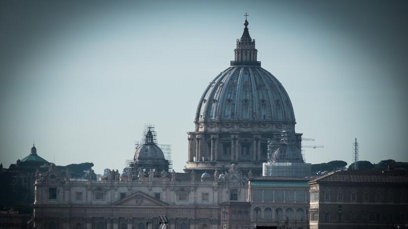 Ватикан проведёт международный курс обучения экзорцизму