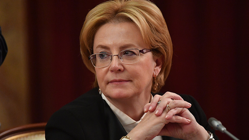 В Минздраве заявили, что телемедицинские консультации в России будут круглосуточными