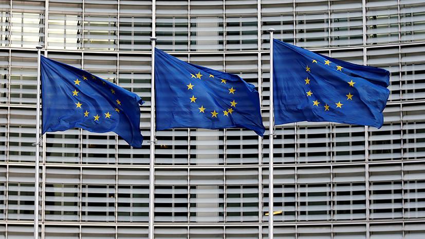 Евросоюз ввёл санкции против министров промышленности и информации Сирии