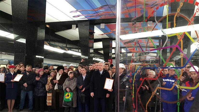 Завершение строительства Большой кольцевой линии метро Москвы запланировано на 2022 год