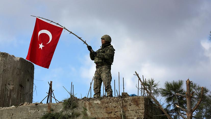 «Анкару провоцируют»: зачем Турция ввела спецназ в сирийский Африн