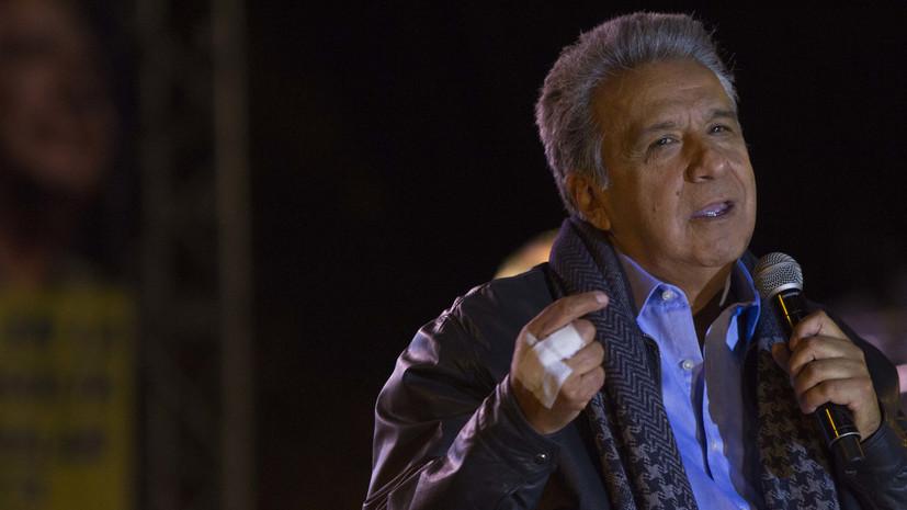 Президент Эквадора собирается приехать в Россию осенью