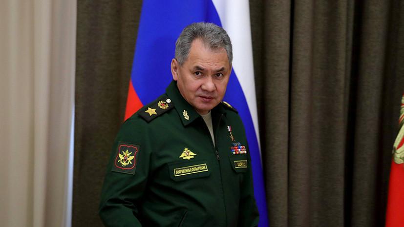Шойгу рассказал о новых мишенях для боевой подготовки войск