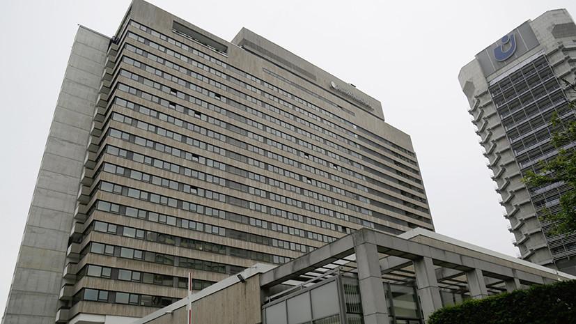 Немецкий принц выпал с 21-го этажа отеля в Германии