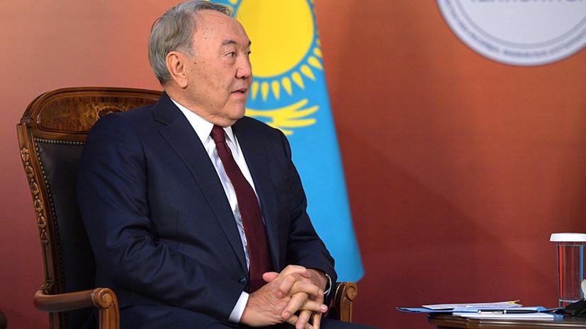 Назарбаев заявил, что парламент и правительство должны работать на казахском языке