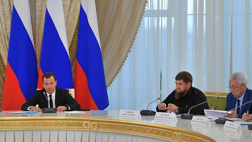 Медведев заявил, что Чечня становится самодостаточным регионом