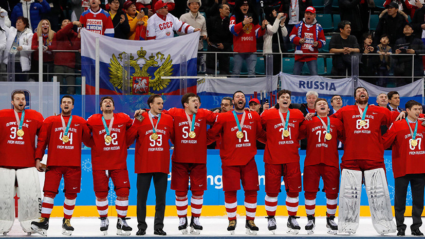 Сборная России по хоккею сократила отставание от Канады до пяти баллов в рейтинге IIHF