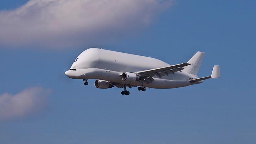СМИ: Один из крупнейших грузовых самолётов мира загорелся в небе над Германией