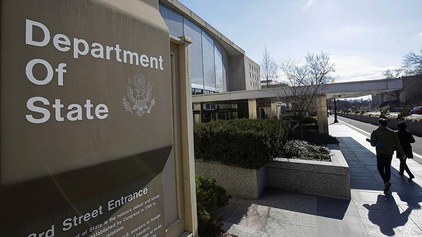 Минобороны США предоставит Госдепу $40 млн на борьбу с иностранной пропагандой