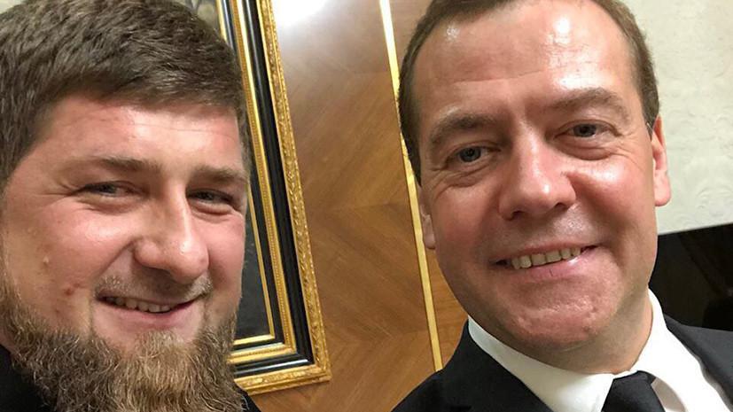 Кадыров опубликовал селфи с Медведевым