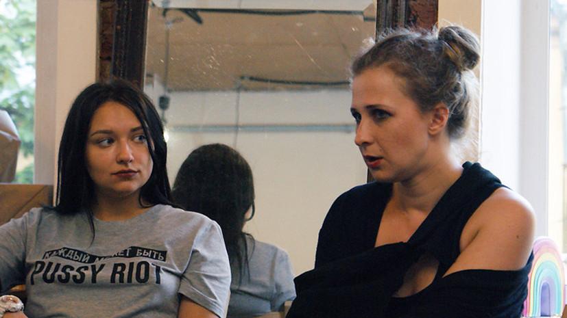 Участницы Pussy Riot попали в базу данных сайта «Миротворец»