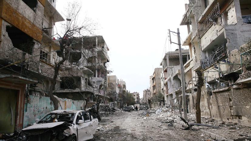 «В целях спасения мирных жителей»: по поручению Путина в Восточной Гуте ввели ежедневные гуманитарные паузы