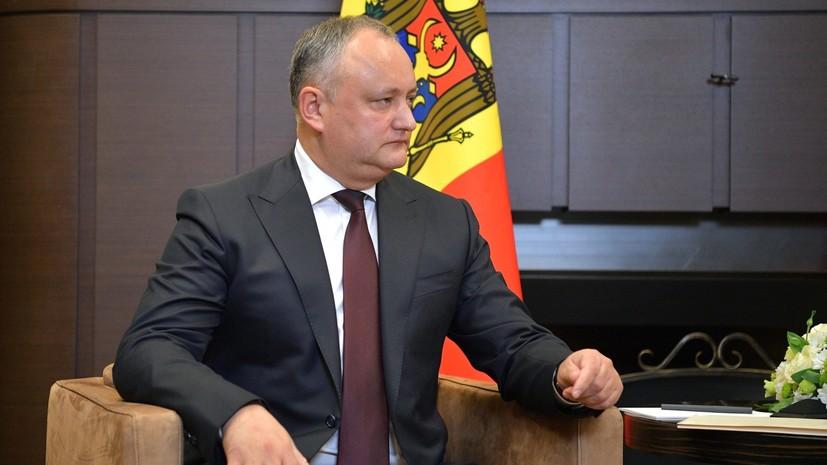 Додон заявил, что Молдавия не станет членом ЕС