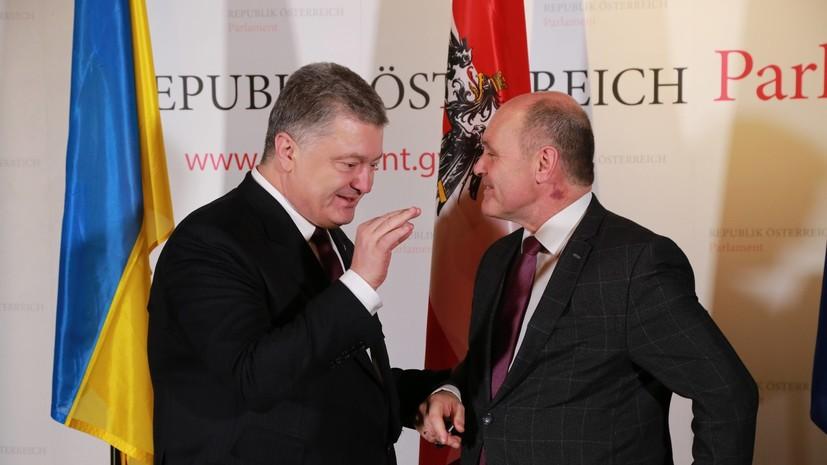 СМИ рассказали, во сколько обошлись бюджету Украины поездки Порошенко в другие страны