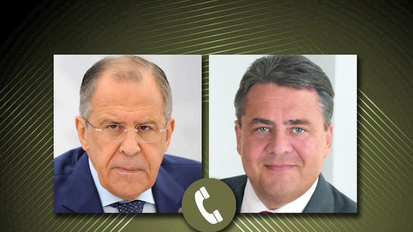 Лавров обсудил ситуацию в Сирии с главой МИД Германии
