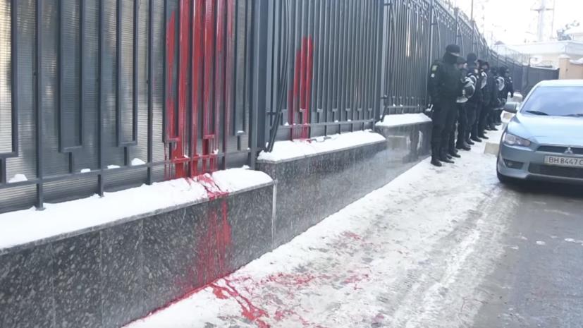Радикалы облили красной краской российское Генконсульство в Одессе