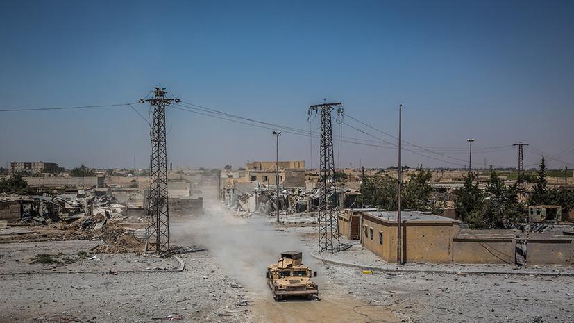 Де Мистура хочет получить больше информации о предложении Шойгу по комиссии ООН по Ракке