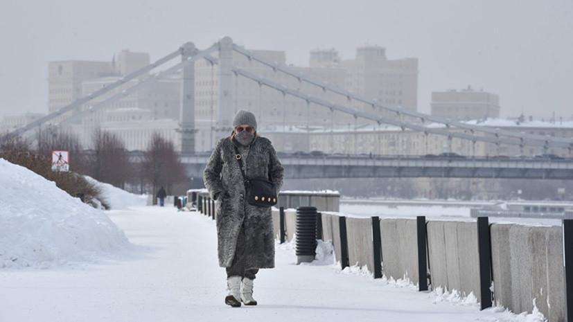 Ночь на 27 февраля в Москве стала самой морозной за зиму