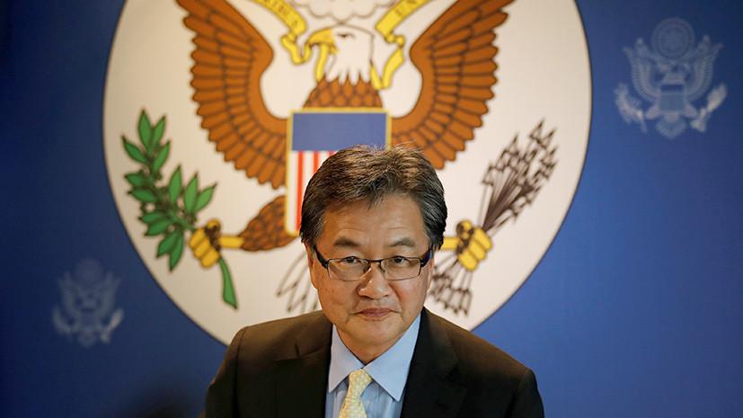 Спецпредставитель Госдепа США по КНДР сообщил о своей скорой отставке