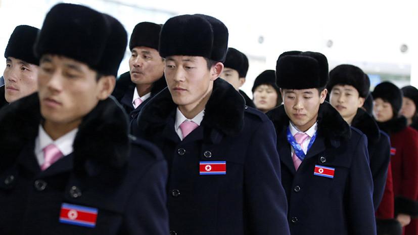 Делегация из КНДР вернулась на родину после визита в Южную Корею на закрытие ОИ-2018