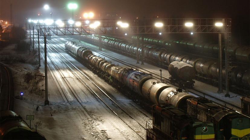 В Подмосковье произошла утечка серной кислоты из железнодорожной цистерны