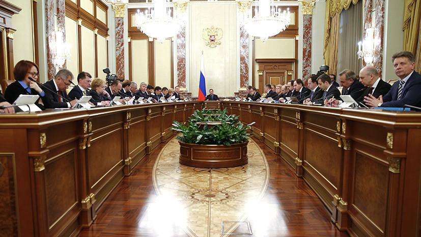 Правительство усовершенствовало разработку и реализацию ведомственных целевых программ