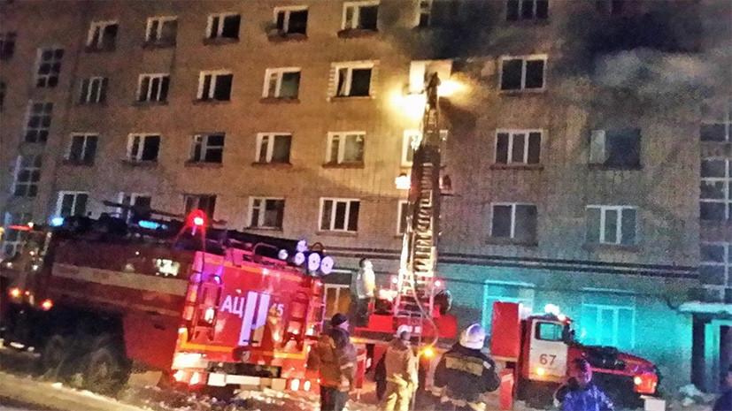 Число пострадавших при пожаре в общежитии в Пермском крае выросло до 13