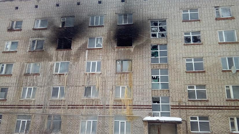 В МЧС назвали предварительную причину пожара в Пермском крае