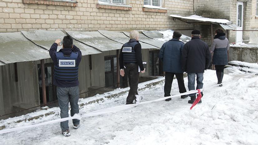 Португалия заявила о готовности отправить своих миротворцев в Донбасс