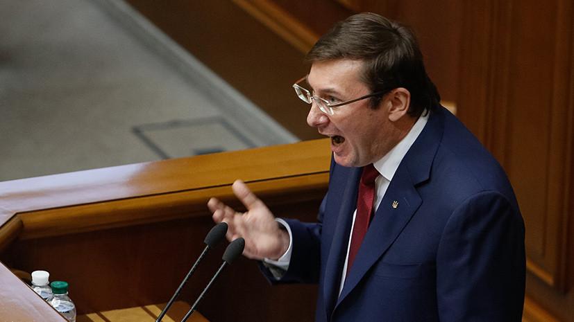 Сторонники Саакашвили обвинили генпрокурора Украины в нападении с топором на активистов