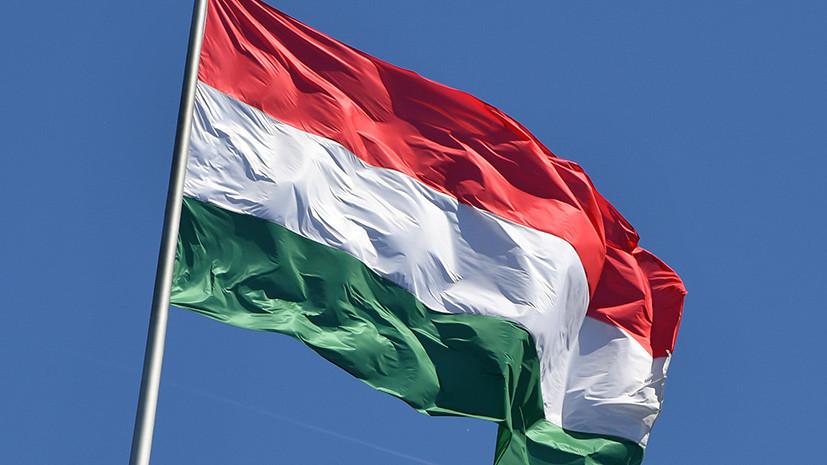 МИД Венгрии вызвал посла Украины из-за поджога офиса Союза венгров в Ужгороде