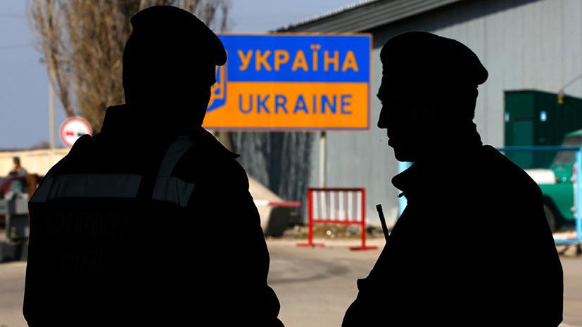 Рада ужесточила ответственность за незаконный въезд на Украину