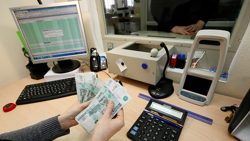 Курс доллара обновил минимум с начала года