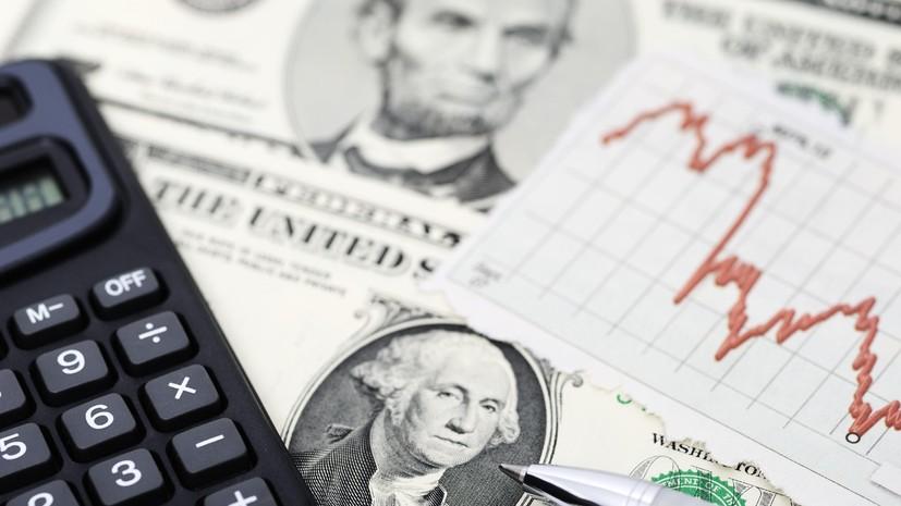 Американское ралли: доллар обновил минимум 2015 года