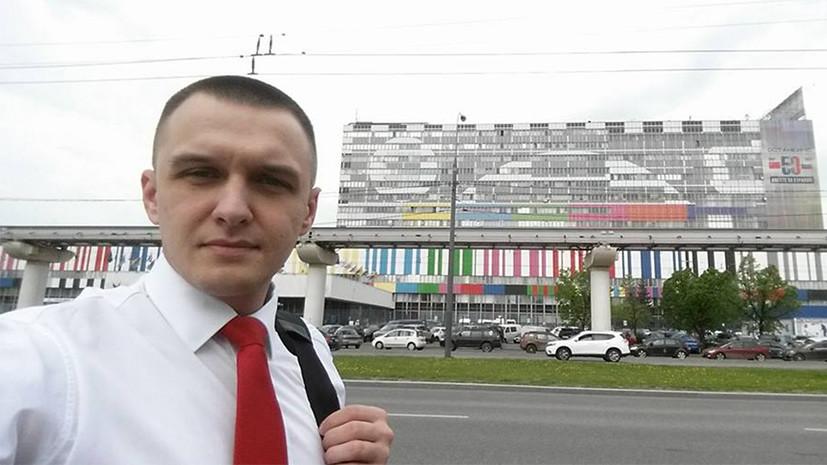 Источник: полиция задержала польского журналиста Мацейчука в Подмосковье