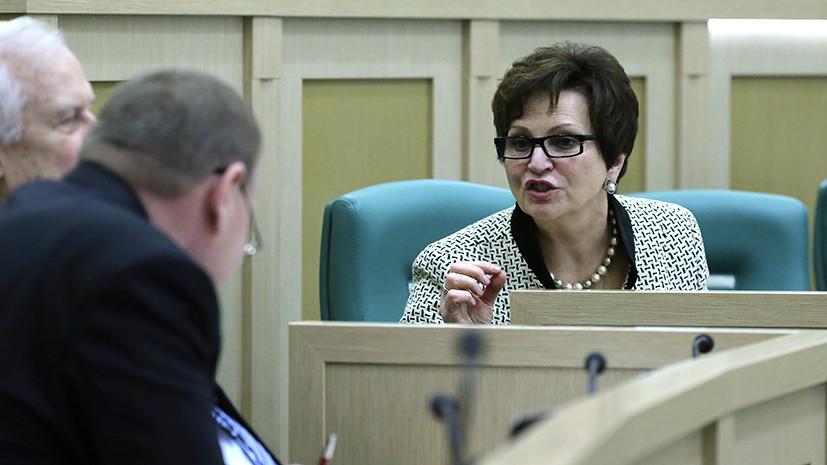 В Совфеде оценили предложение упразднить список запрещённых для женщин профессий