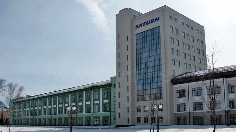 В России завершили проектирование корабельного двигателя пятого поколения
