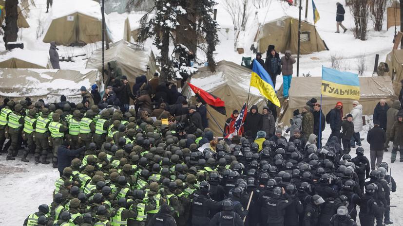 На Украине возбудили дело по факту травмирования полицейских у здания Рады