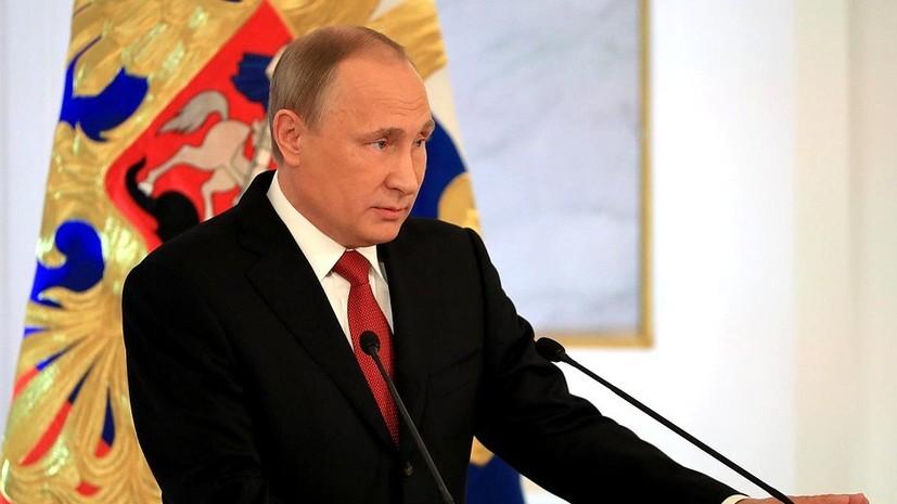 Песков заявил об отсутствии повода переносить послание президента Федеральному собранию