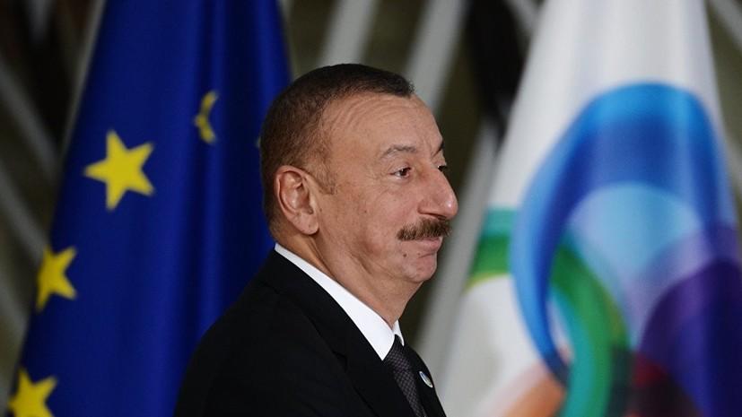 ЦИК Азербайджана зарегистрировала Алиева кандидатом на выборах президента