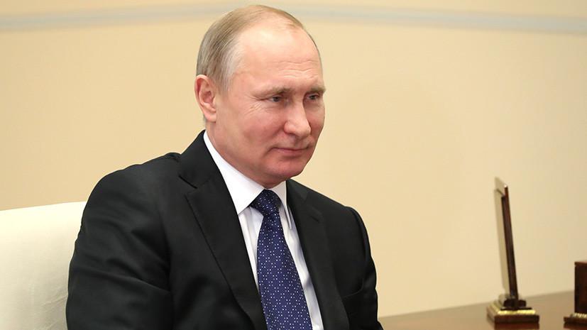 Путин расширил полномочия ФСО