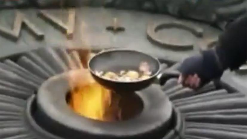 Их нравы. ЕСПЧ обязал Украину выплатить €4 тысячи девушке, жарившей яичницу на Вечном огне