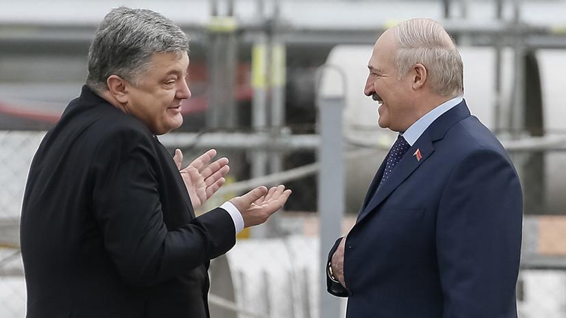 Лукашенко и Порошенко провели телефонный разговор