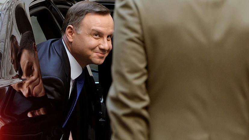 СМИ: Президент Польши попал в ДТП в Кракове