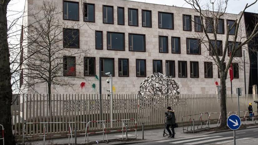 В Берлине неизвестные закидали пакетами с краской посольство Турции