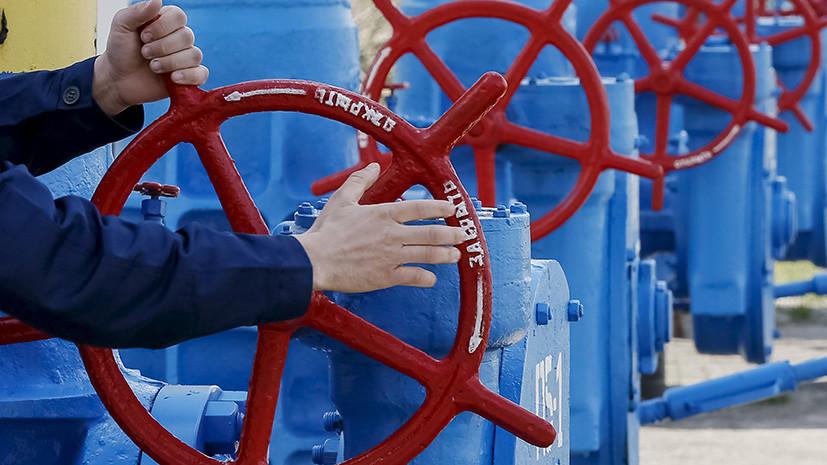 «Нафтогаз» Украины возобновил импорт газа из стран ЕС