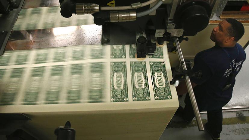 «Неизбежная проблема»: в США предупредили о риске бюджетного кризиса в связи с ростом госдолга