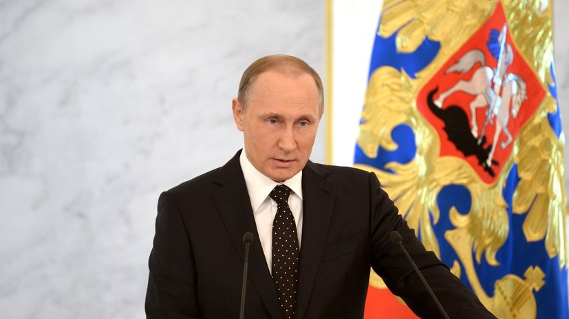 В Кремле огласили время начала послания президента Федеральному собранию