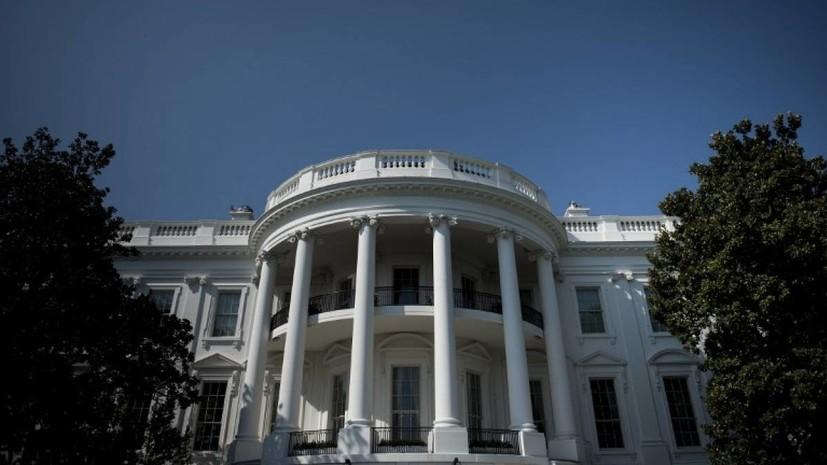Директор по коммуникациям Белого дома даст показания по «российскому делу»