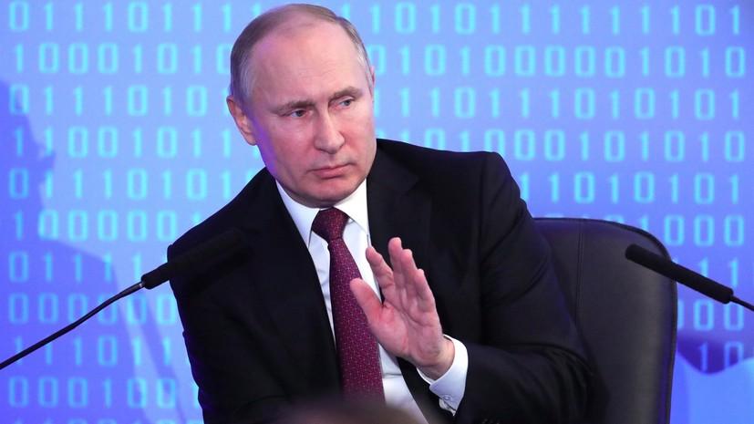 «В условиях информационного давления»: Путин поручил ФСО защищать госресурсы от кибератак